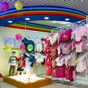 Детские магазины Можги