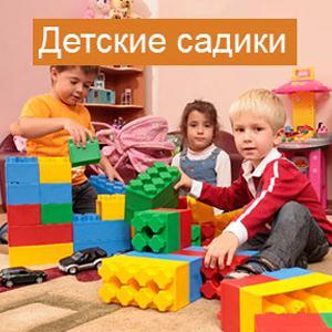 Детские сады Можги