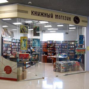 Книжные магазины Можги