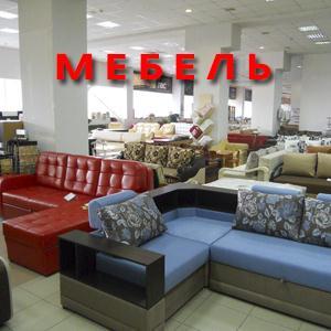 Магазины мебели Можги