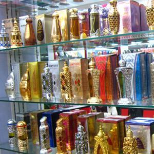 Парфюмерные магазины Можги