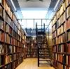 Библиотеки в Можге