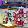 Детские магазины в Можге
