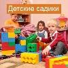 Детские сады в Можге