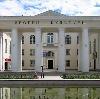 Дворцы и дома культуры в Можге