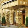Гостиницы в Можге