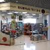 Книжные магазины в Можге