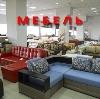 Магазины мебели в Можге