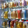 Парфюмерные магазины в Можге