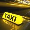 Такси в Можге
