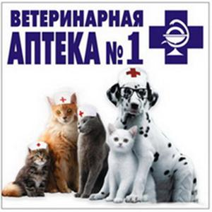 Ветеринарные аптеки Можги